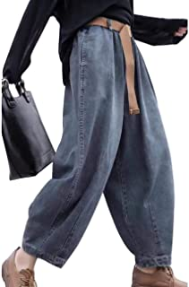 Women Casual Loose Cropped Pants Denim Bloomers Elastic...