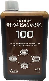 日本アルコール 有機液体肥料 サトウキビのちから水100