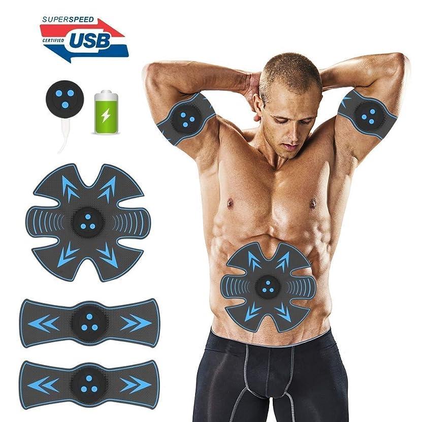 EMS筋肉フィットネストレーナー、8ブロック腹部トレーニング&脂肪燃焼脚エクササイズUSB充電式5モードAbトレーナー男性と女性に適したポータブルホームスリミング