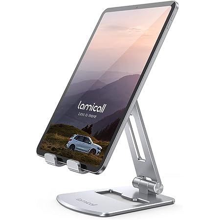 折り畳み式 タブレット スマホ 兼用 スタンド ホルダー 角度調整, Lomicall iPad用 stand : アルミ 合金製 卓上 縦置き 横置き すたんど, タブレット 置き 台, 固定, おき, 立て かけ, たてかけ, ゲーム 用, ゲーミング, 充電, テーブル, デスク台, 立てる, 設置, 持ち運び, aluminium, あいぱっと, iPhoneアイフォン, スマートフォン, 携帯, foldable tablet phone stand holder desk table, アイパッド ミニ エア プロ 充電, おしゃれ, 人気, アクセサリー, iPad Pro 9.7 10.2 10.5 10.9 11 12.9 インチ, 2020 iPad Air 1 2 3 4 air4, iPad mini ミニ4, 第 5 6 7 8 世代 S7 S8 Note 6, Tab, Sony -銀 シルバー