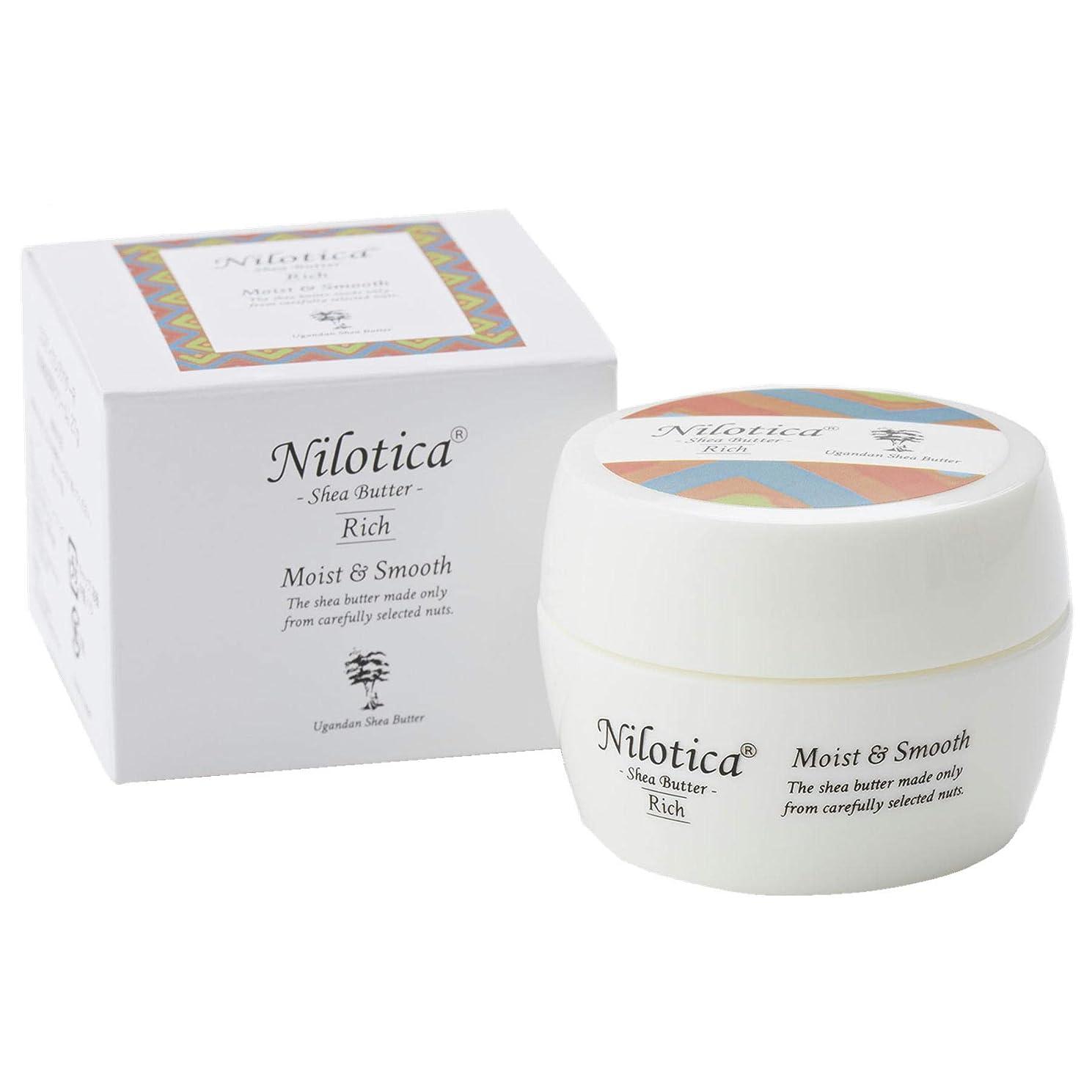 Nilotica ニロティカシアバターリッチ 27g 全身保湿クリーム プレーン 未精製シアバター ウガンダ産シアバター100%配合