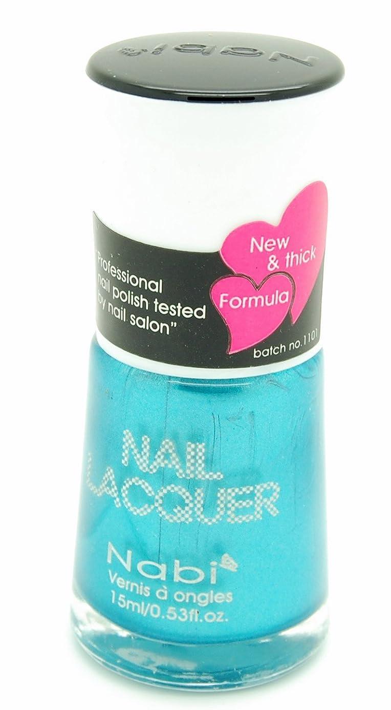 夜明けミット極めてNabi Cosmetics Matte Lipstick - Matte Lavender II (並行輸入品)