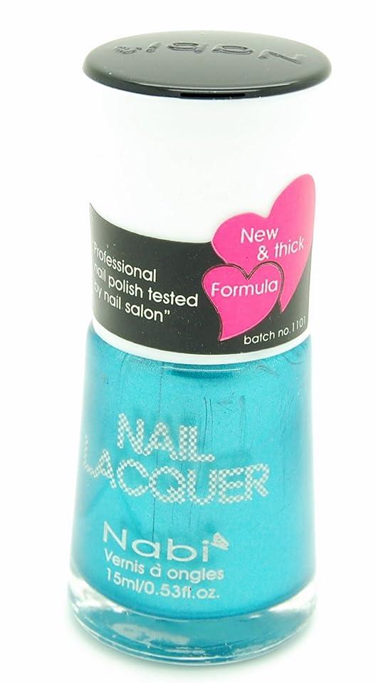 クール本質的に可塑性Nabi Cosmetics Matte Lipstick - Matte Lavender II (並行輸入品)
