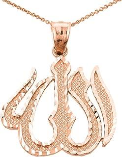 10k Rose Gold Islamic Allah Pendant Necklace