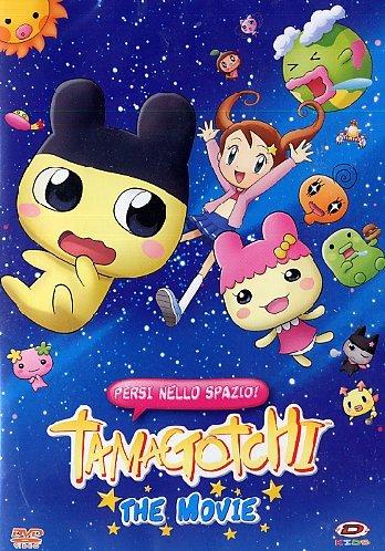 Tamagotchi the movie - Persi nello spazio!