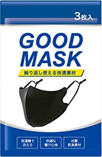 GOOD MASK スポーツ用 マスク 冷感 ひんやり 3枚組 男女兼用 調整紐付き 立体構造 丸洗い 耳が痛くなりにくい レギュラー