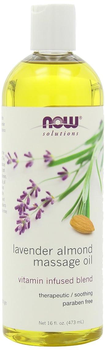 穏やかな終点是正Almond Lavender Massage Oil 16 海外直送品