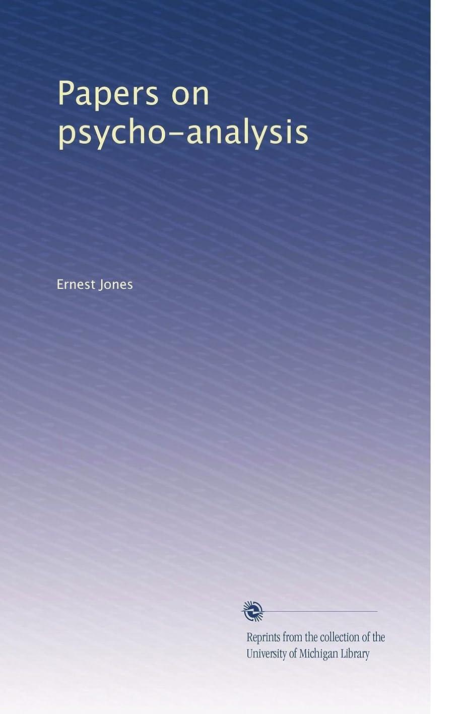 トライアスロン概念ラフトPapers on psycho-analysis
