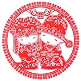 LZIYAN Double Happiness Window Sticker Chinese Traditional Wedding Decoration Wall Ornaments for Bedroom Living,3