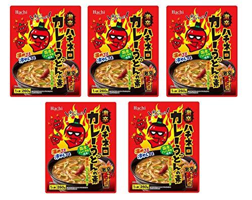 【まとめ買い】ハチ食品 激辛カレーうどんの素 激辛ハチネロカレーうどんの素 260g×5袋 冷やしてもおいしい 激辛スパイス ハバネロ使用