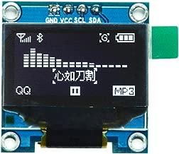 "HiLetgo 0.96"" I2C シリアル 128×64 OLED LCDディスプレイSSD1306液晶 STM32/51/MSP430/Arduinoに対応 ホワイト [並行輸入品]"