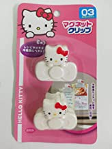 Best hello kitty refrigerator magnets Reviews