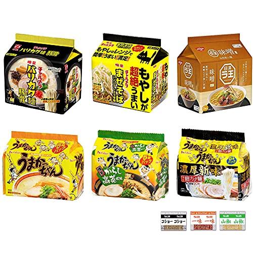 インスタントラーメン 袋麺 Cセット 詰め合わせ 6種類 合計30食 +薬味セット付