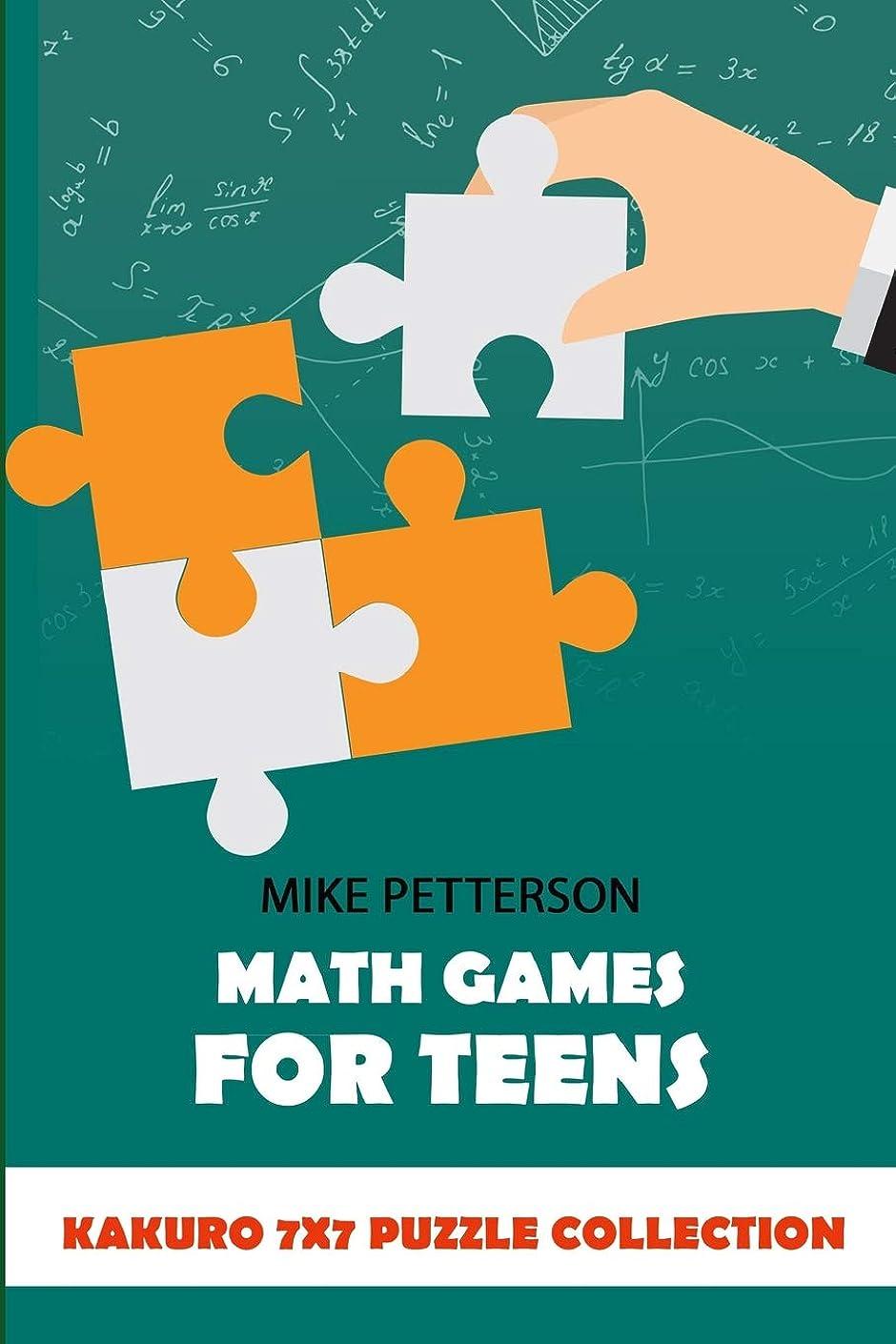 排除昨日読むMath Games For Teens: Kakuro 7x7 Puzzle Collection (Math Puzzles For Teens)