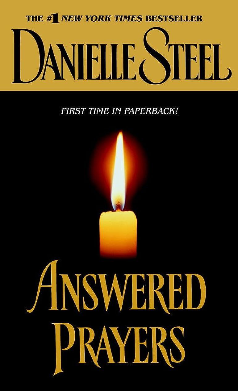 立法文字丁寧Answered Prayers: A Novel (English Edition)