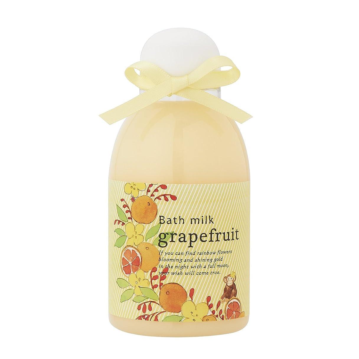 理由助けてピグマリオンサンハーブver.3バスミルク グレープフルーツ 200ml