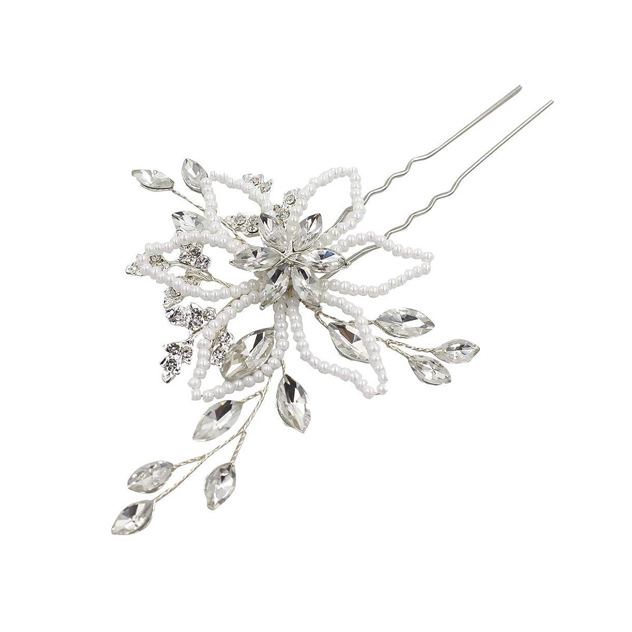 セットアップ採用耳Lurrose 2個結婚式の真珠のヘアピンクリスタルヘアピンクリップヘアアクセサリー花嫁の花嫁介添人女性の女性(サイズSとサイズL各1個)
