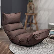 Folding Lazy Recliner Floor Sofa Adjustable Back Gaming Seat Bedroom Living Room Reading Meditation Sofa,E