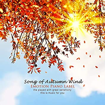 Song of Autumn Wind