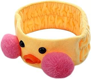 Aisa Girls Fashion Cute Duck Washing Face Hair Hoop Headband Makeup Shower Headwear (Yellow)