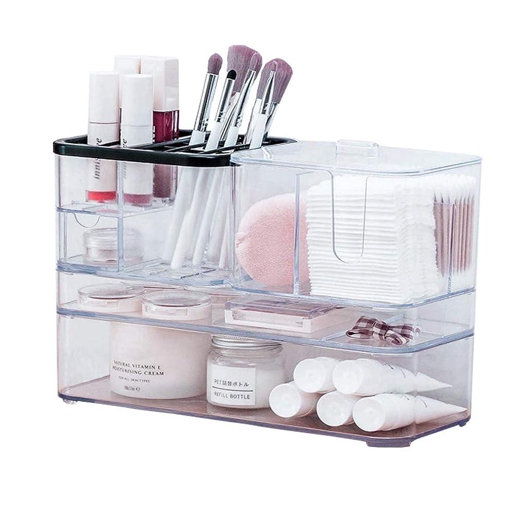 サポート光クスコ化粧品収納ボックス 収納 メイク 化粧品収納ケース 強い耐久性 整理簡単 多機能 4つの構成 絶妙な技量/高透明度 化粧品入れ レディ