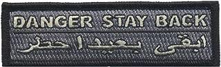 Danger Stay Back - Tactical Hat Morale Patch