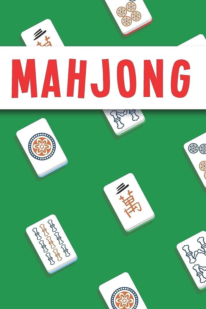 アリーナポスト印象派予算Mahjong: Themed Mahjong Tile Game Notebook