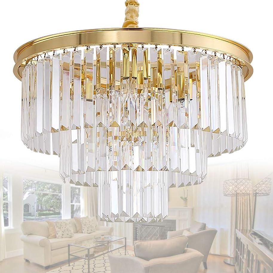 MEELIGHTING Crystal Gold Plated Modern Chandeliers Lights Vintage Pendant Ceiling Light Chandelier Lighting Fixture 3-Tier 8Lights for Dining Room Living Room Kitchen Island Bedroom W20