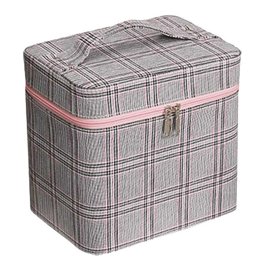助けてラブ取り戻す化粧品バッグ小型ポータブルシンプル大容量多機能化粧品収納ボックス多層ガールカーキ24 * 18 * 23CM