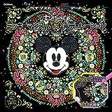 Disney ミッキーマウスハッピーデコレーション-幸運のモチーフを飾ろう (ラインストーンデコアート)