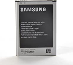 Samsung Galaxy Note 2 N7100 Lithium Phone Battery 3100mAh EB595675LU - Non-Retail Packaging - Silver