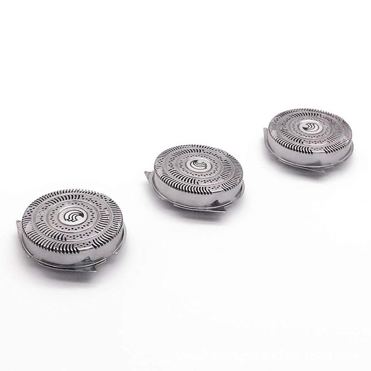 マージン磁気木材フィリップスHQ9070 HQ9080 HQ8240 / 8260 PT920ロータリーシェーバーアクセサリー用シルバー3本シェーバーかみそり刃シェービングヘッド交換用フィット - シルバー