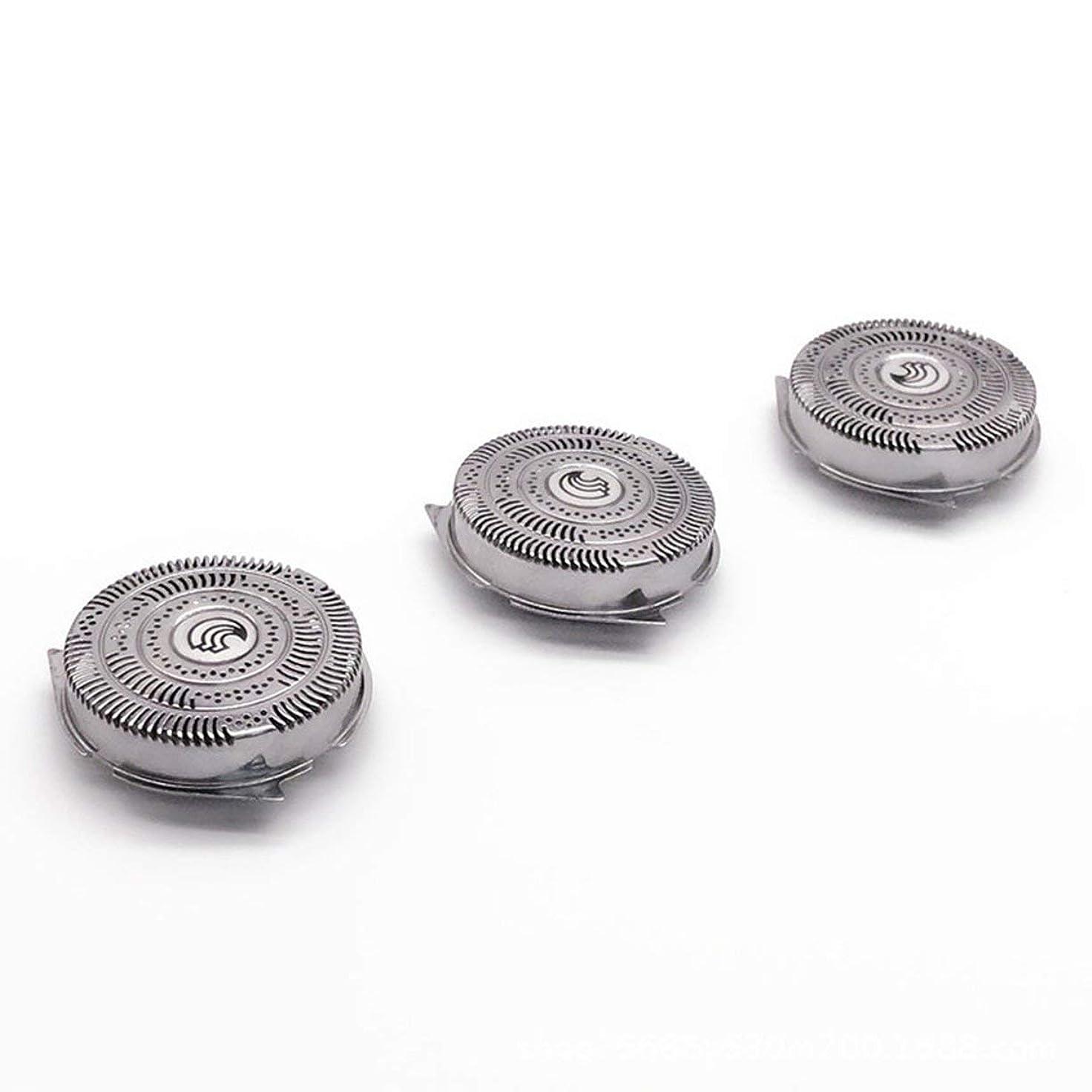 独立してシャープ型フィリップスHQ9070 HQ9080 HQ8240 / 8260 PT920ロータリーシェーバーアクセサリー用シルバー3本シェーバーかみそり刃シェービングヘッド交換用フィット - シルバー