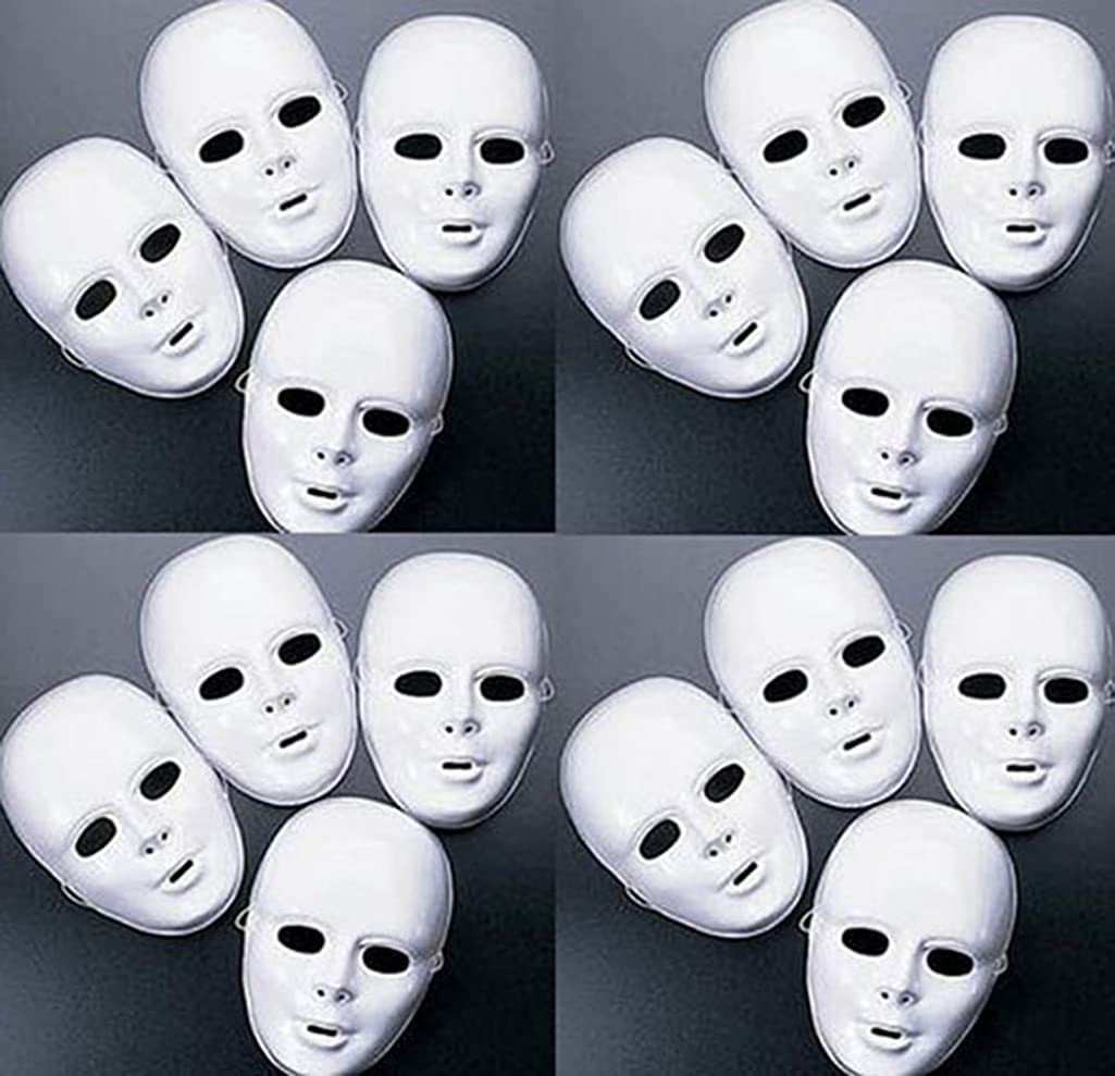 FX Lot of 24 Masks White Plastic Full Face Decorating Craft Halloween School