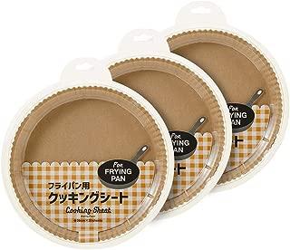 [Amazon限定ブランド]  Kuras 丸型形状クッキングシート 底部直径21cm 30枚×3個入り
