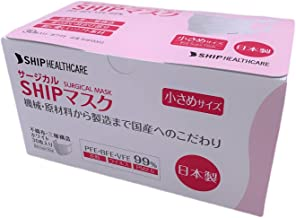 シップヘルスケア SHIPマスク サージカルマスク 小さめサイズ(80mm×160mm) 医療仕様 日本製(箱フィルム包装あり) 30枚入 (1)