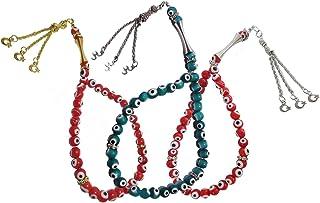 Lot of 3 Pcs Prayer Beads Glass 33 Evil Eye 6m Tasbeeh Masbaha Sebha Tasbih Sibha Subha Rosary Muslim Islamic Islam Worry ...