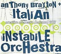 CREATIVE ORCHESTRA (BOLZANO) 2007