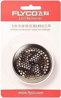 FLYCO Lint Remover Blade for PR1501,PR1502,PR1503,FR5001,FR5006,FR5200,FR5201,FR5208,FR5210,FR5218,FR5222