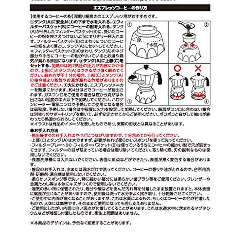 ビアレッティ エスプレッソメーカー 直火式 モカ メロディ 160cc ミラン 4352 [3786]