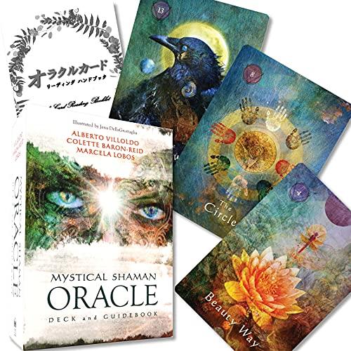 ミスティカル シャーマン オラクルカード Mystical Shaman Oracle Cards 【オラクルカードリーディング解説書付き】[Hay House正規品]