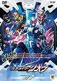 仮面ライダージオウ VOL.1[DSTD-09761][DVD]