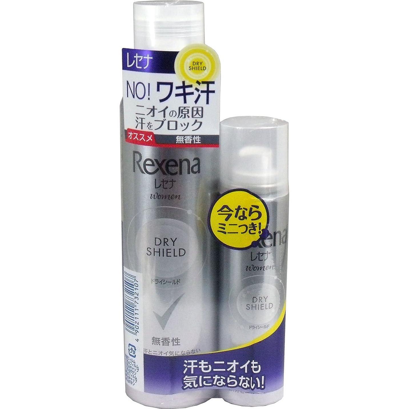 ピグマリオンくぼみ表面的なレセナ ドライシールドパウダースプレー 無香性 135g+(おまけ45g付き)