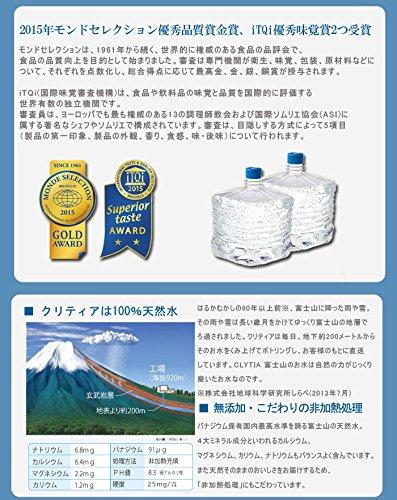 『amadana×CLYTIA ウォーターサーバー スターターセット(amadana×CLYTIAウォーターサーバー + CLYTIA 富士山のお水 12L×2本) (ブラック)』の7枚目の画像
