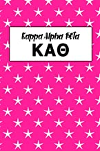 Kappa Alpha Theta: Journal Planner for Sororities and Sorority Sisters