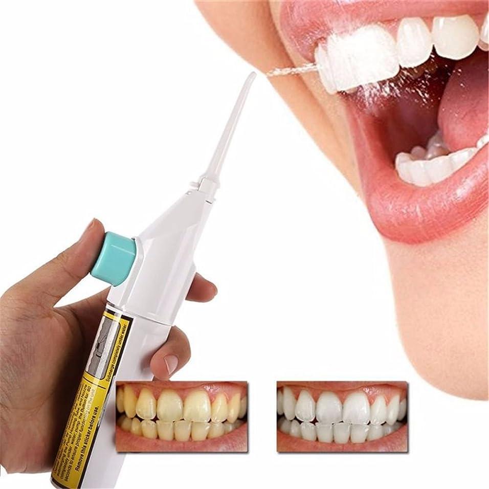圧力小説家アルバニー空力歯のクリーニングの口頭潅漑の心配水フロスの歯科ウォータージェットの洗浄水パルスのためのスマートな携帯用灌漑装置