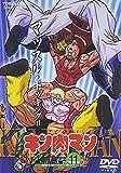 キン肉マン Vol.11[DSTD-06341][DVD]