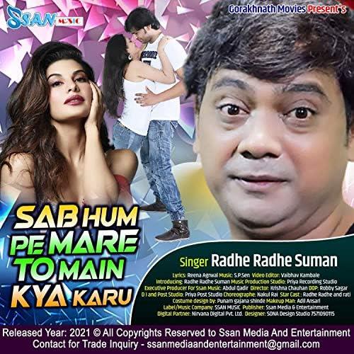 Radhe Radhe Suman