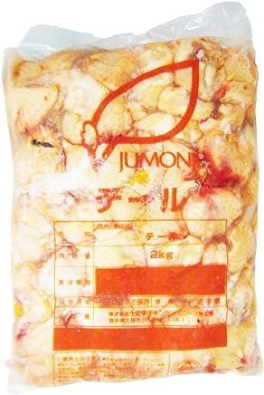国産 鶏肉 テール ボンボチ 12kg 業務用 冷凍品
