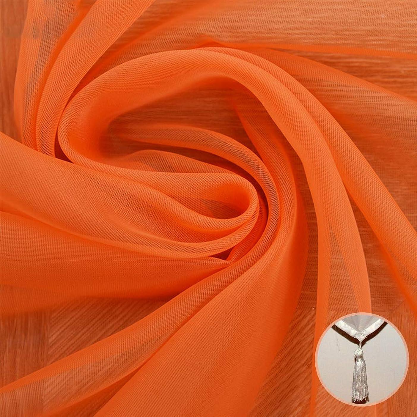 幹共和党電卓カーテン 遮光カーテン 洗える 装飾ホーム 居間 窓 部屋 45x45cm ポリエステル ホワイト/ピンク/カーキ/ローズレッド/オレンジ/ブルー/パープル